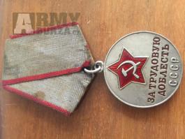 Střibná medaile SSSR