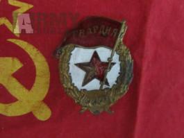 Válečný gardový odznak
