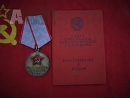 Medaile s knížkou