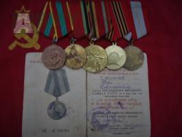Medaile s udělovacím dekretem