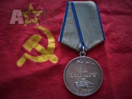 Válečná medaile za bojové zásluhy