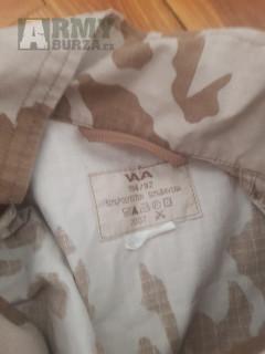 Pouštní košile vz.95