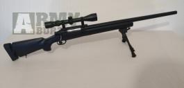 Manualni puska SNOW WOLF