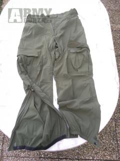 Softshellové kalhoty Helikon, ovil, M