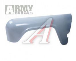 UAZ 469,3151,31512,31514,31519 Predne blatniky ľavy alebo pravy.