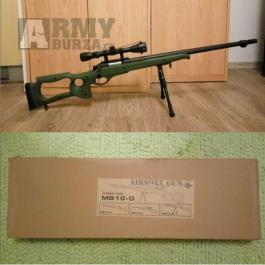 Odstřelovací puška MB-10D s puškohledem, dvounožkou a doplňky