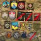 Nášivky Ukrajinský konflikt