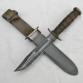 Koupím nůž USMC